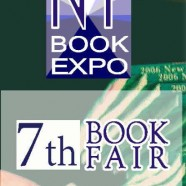 The VII New York Book Fair Expo 2012